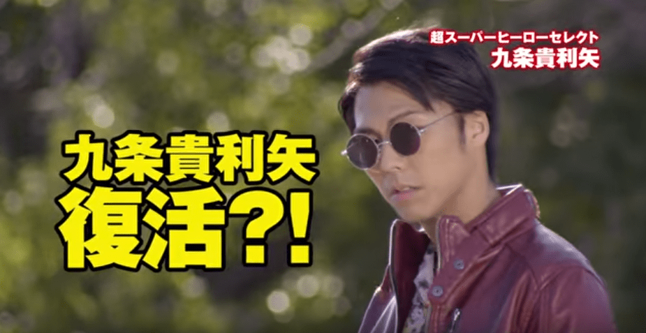 Character Kiriya to Return in Kamen Rider x Super Sentai: Chou Super Hero Taisen