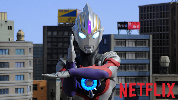 Ultraman Comes to Netflix Japan
