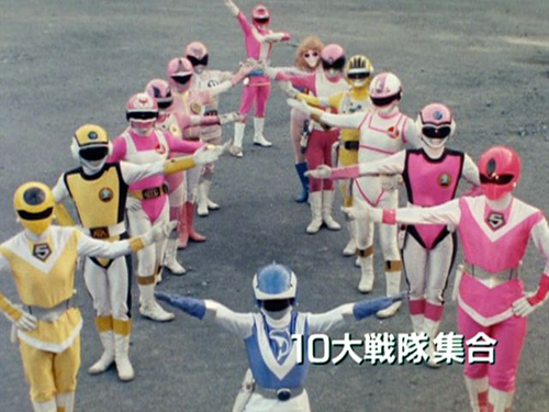 Women of Tokusatsu Part 1: Early Super Sentai