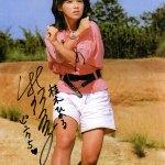 Signed Michiko Makino photo