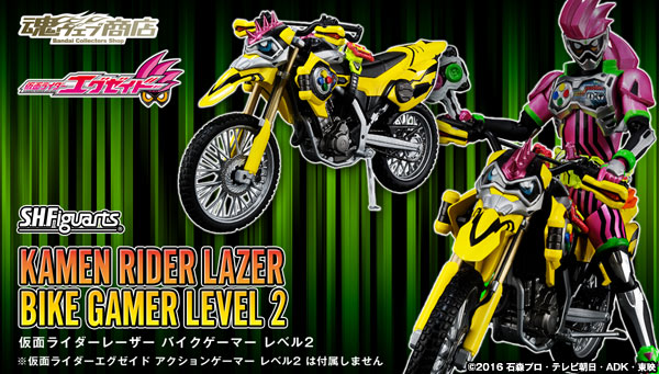 S.H.Figuarts Kamen Rider Lazer Bike Gamer Level 2 Announced
