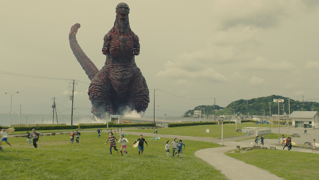 Shin Godzilla Wins Big at Japan Academy Prize