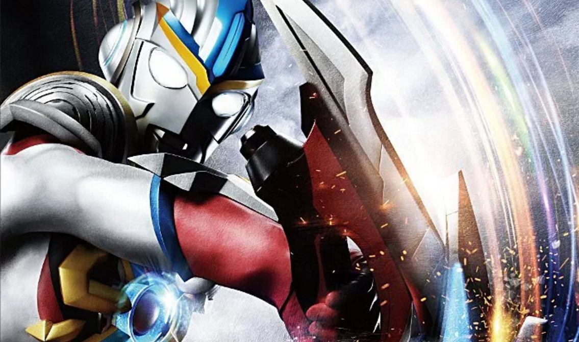 Ultraman Orb Movie Enters Box Office at 7th Place