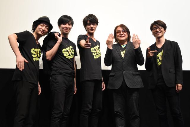 Kamen Rider Snipe: Episode ZERO Talk Show Details