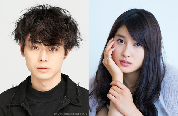 Kamen Rider W's Masaki Suda to Star in My Little Monster Live-Action Film
