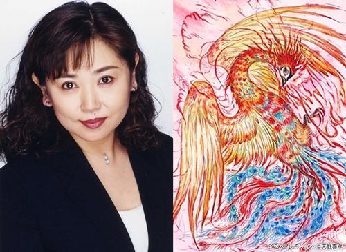 Mami Koyama as the Phoenix
