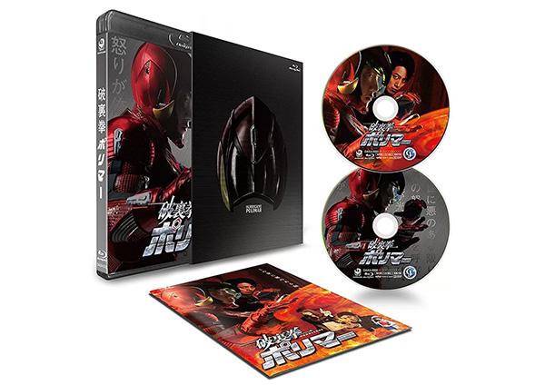 Hurricane Polymar Film Blu-Ray Release Details