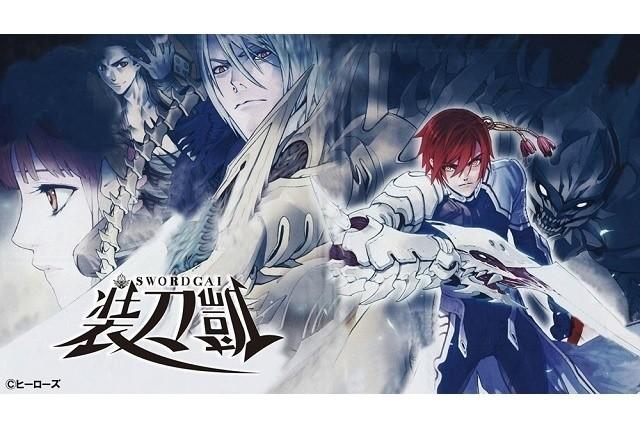 Sword Gai 3