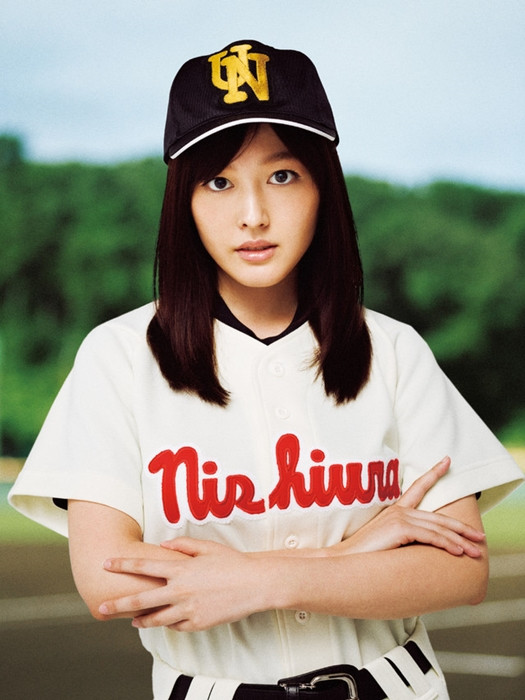 Koharu Kusumi as Maria Momoe