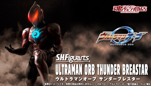 Preorders Begin for S.H.Figuarts Ultraman Orb Thunder Breastar By Premium Bandai