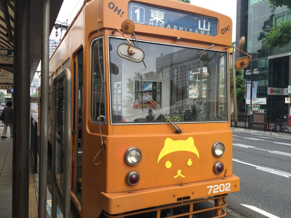 One of the Okayama street cars. Tokyo doesn't have many of these, so I am always thrilled to ride one.