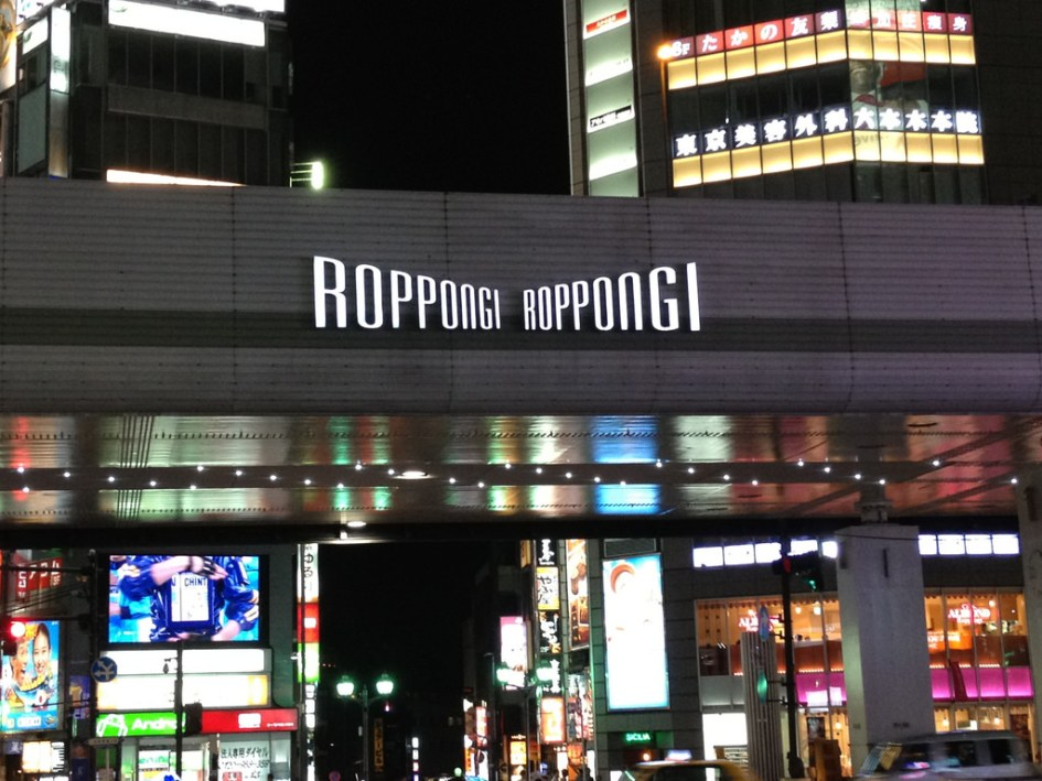 The Famous Roppongi Crossing