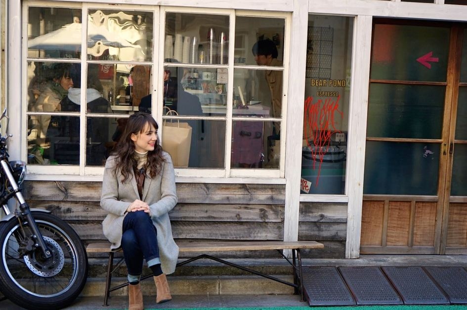 In my favorite place - in front of Bear Pond Espresso, Shimokitazawa