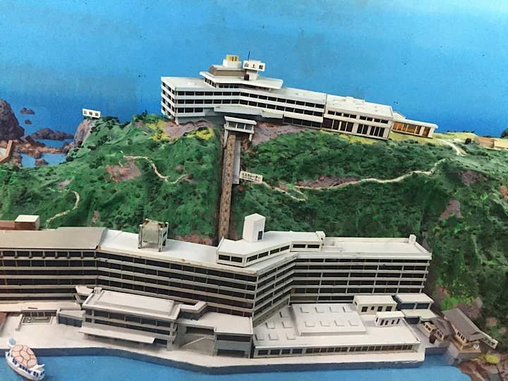 An old model that I found on my way to one of the hot baths in the Urashima Hotel. It certainly does look like a James Bond island!