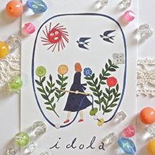 idola_index