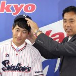 Swallows sign OF Jae-Hoon Ha