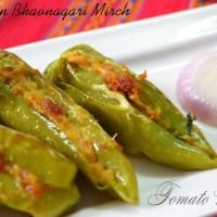 Bharwa Bhavnagari Mirch