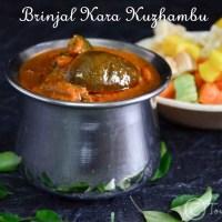Brinjal Karakuzhambu Recipe| Easy Kara Kuzhambu Recipe