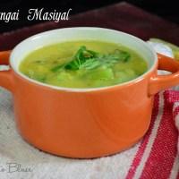 Peerkangai Masiyal Recipe| South Indian Lunch Recipes