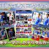 [横浜・F・マリノス]無料アプリでコレクションカード配信…位置情報と連動