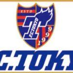 [FC東京]2ステージ制への見解を公式サイトで発表