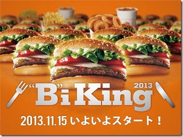 banner_biking