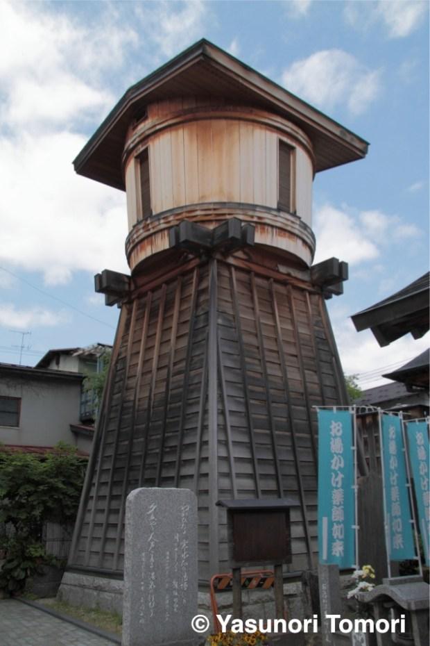 福島・鯖湖湯の源泉塔