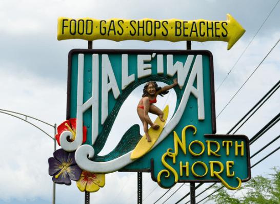 ハワイオアフ島ノースショア ハレイワの看板