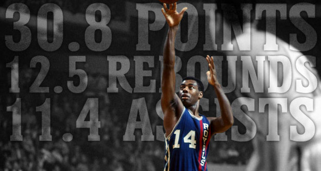 Oscar Robertson: Triple-Double Season