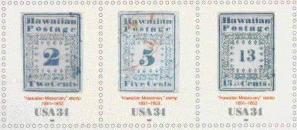 The Hawaiian Missionaries entre os selos mais caros do mundo