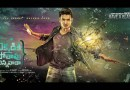 Ekkadiki Pothavu Chinnavada: release date, video songs, poster, audience response, reviews and ratings, first looks