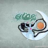 Ramadan Wallpaper :: Islamic Wallpapers