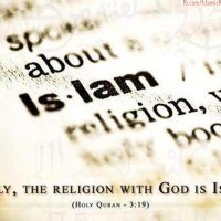 Truly Religion with GOD is ISLAM :: Quran Verse Wallpapers