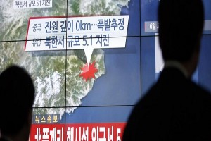 north-korea-hydrogen-bomb
