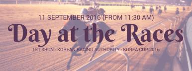koreacup