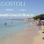 A Morning On The Beaches of Argostoli, Greece