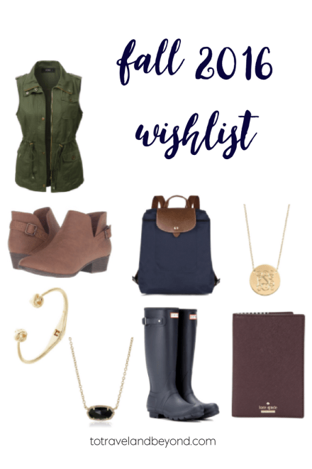 fall-wishlist