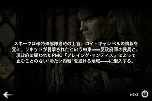 app_game_mgst_5.jpg