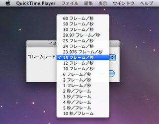 app_photo_timelapse_11.jpg