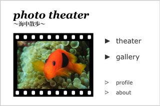 app_photo_underthesea_1.jpg