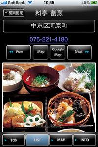 app_travel_serai_5.jpg