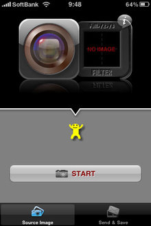 app_photo_iconcam_6.jpg