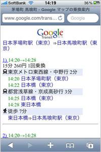app_ref_googlemobileapp2_8.jpg