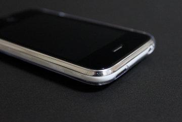 eggshell_iphone_case_5.jpg