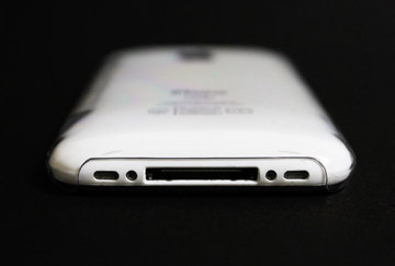 eggshell_iphone_case_6.jpg