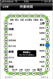 app_navi_yamanote_2.jpg
