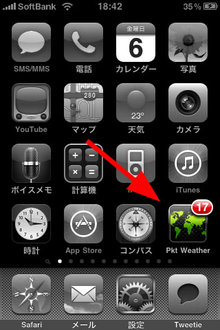 app_weather_pocketweather_7.jpg