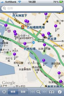 app_nav_checkatoilet_1.jpg