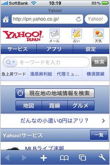 app_util_anshin_1.jpg
