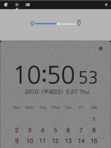 app_util_lcdclcokhd_4.jpg
